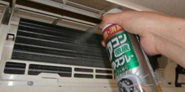 spray for air conditioners