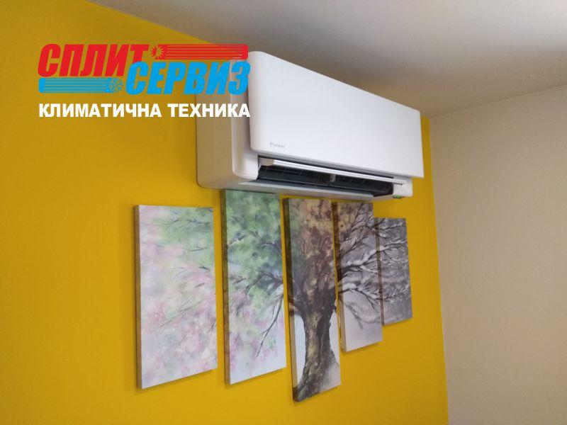 монтаж на климатик Daikin Stylish FTXA35A / RXA35A