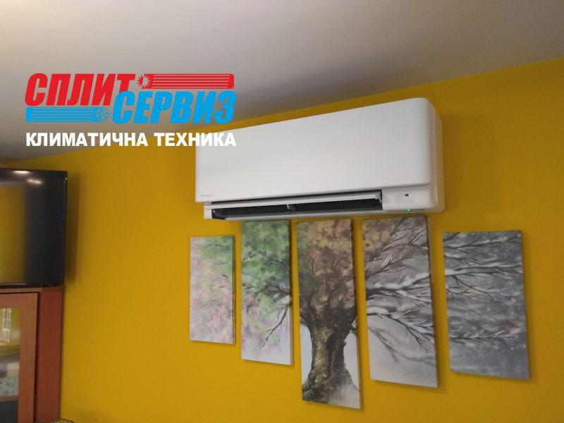 монтаж на климатик Daikin FTXA35A / RXA35A Stylish