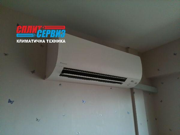 Монтаж на климатик Daikin FTXS25K