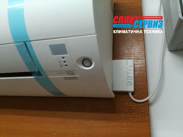 Монтаж на климатик Daikin FTXS25 with wifi controler