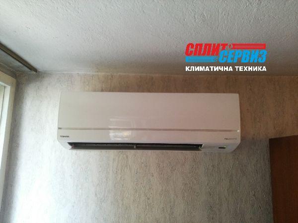 Монтаж на климатик Toshiba Suzumi + RAS-B10N3KV2-E1