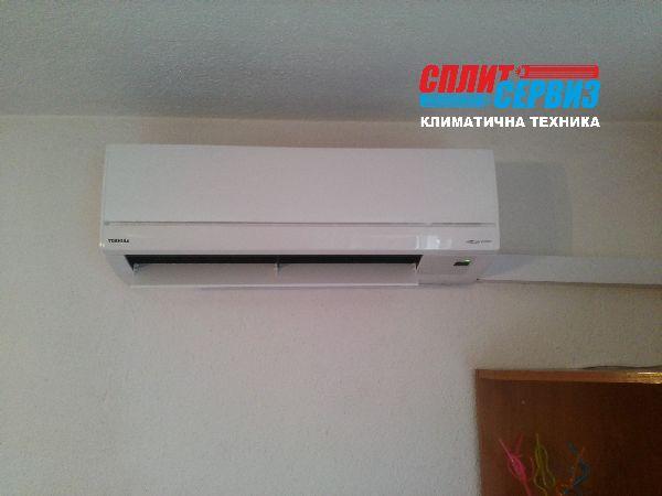 монтаж на климатик Toshiba AvAnt RAS-137SKV-E3