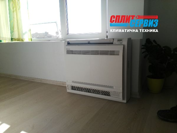 монтаж на климатик Daikin FVXS35F