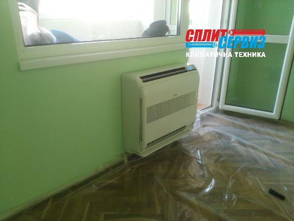 монтаж на климатик Toshiba Bi-flow RAS-B10UFV-E