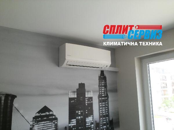 монтаж на климатик Daikin FTXB25C