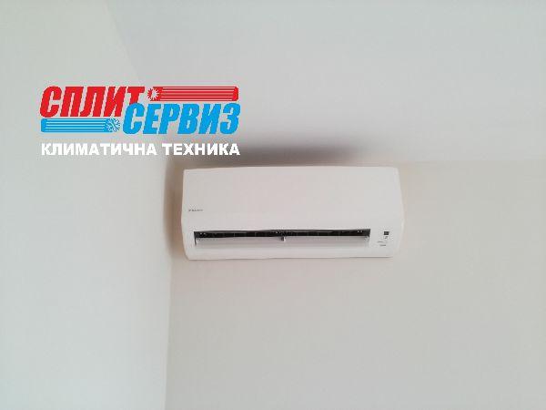 монтаж климатик Daikin FTXB25C Варна