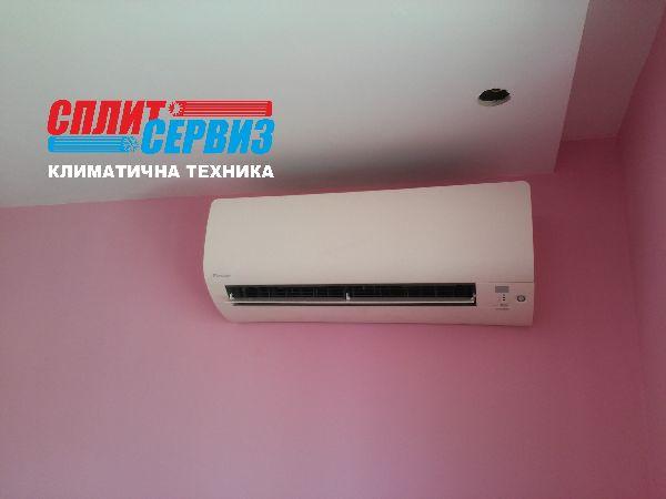 монтаж климатик Daikin FTXS35K Варна