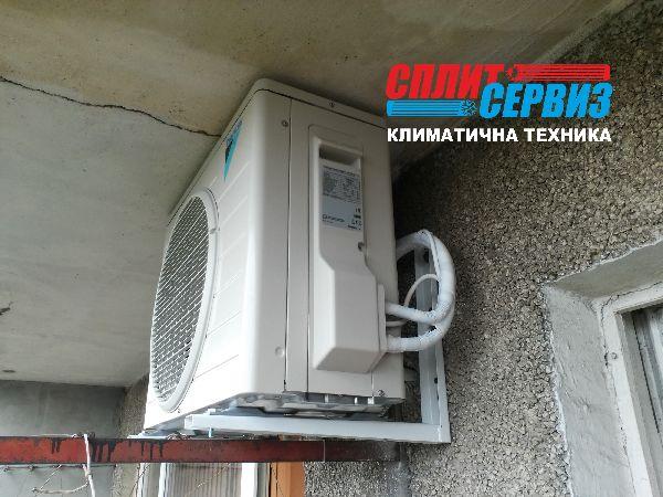 монтаж климатик Daikin RXB25C Варна