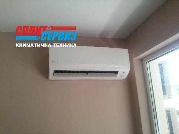 монтаж климатик Daikin FTXB35C Варна