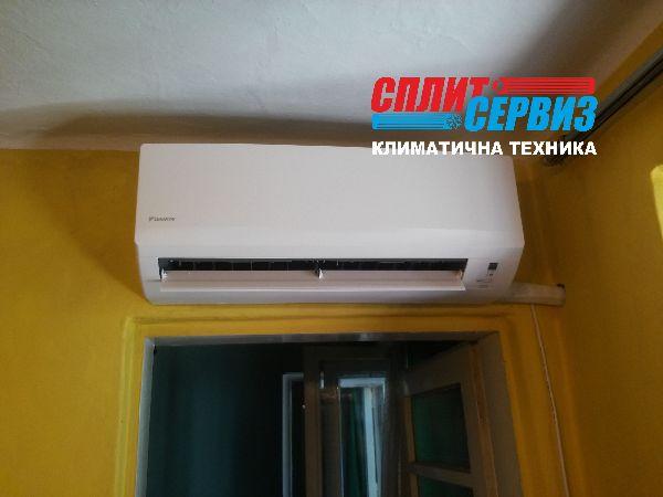 монтаж на климатик Дайкин FTXB