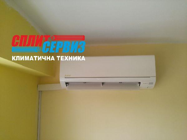 монтаж на климатик Mitsubishi Electric MSZ-DM35VA
