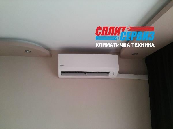 монтаж на климатик Daikin FTXB25