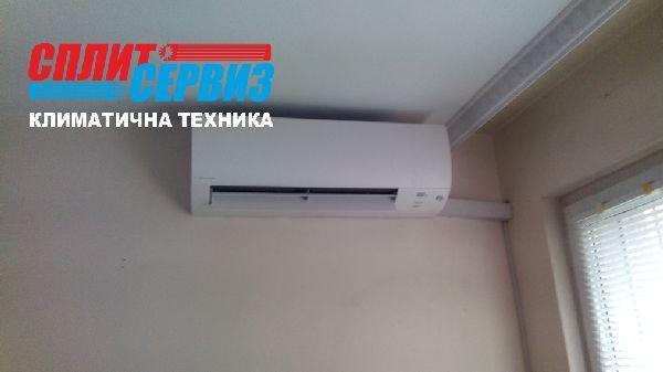 монтаж на климатик Daikin FTXB35C