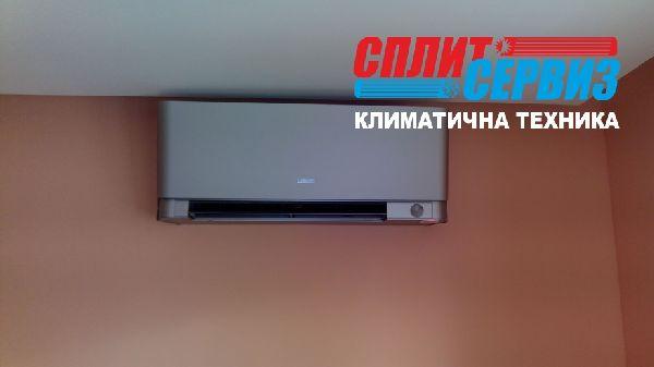 монтаж на климатик Daikin Emura Silver
