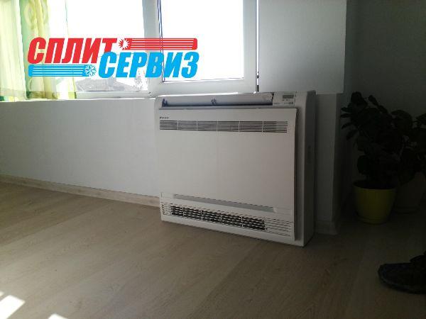 монтаж на климатик Daikin FVXS25F