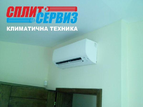 монтаж на климатик Daikin FTXS25J2